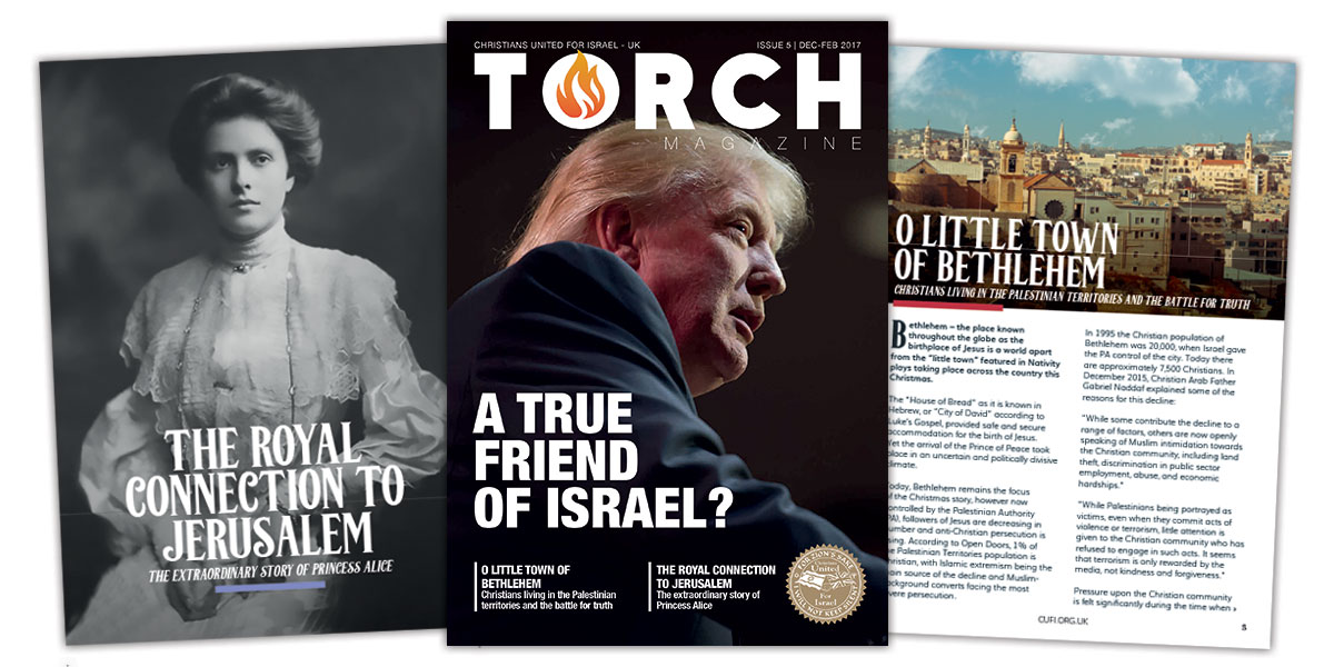 torch-issue5-spread