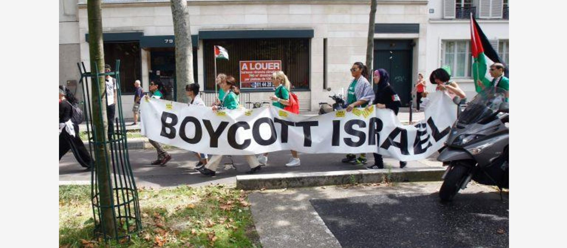 CUFI welcomes government plans to block boycotts of Israel