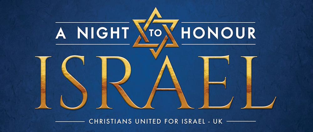 Night-to-Honour-Israel-London-2016-CUFI