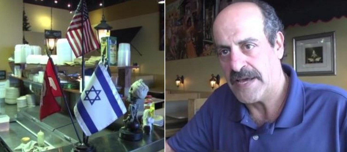 I am going to get a bigger israel flag ohio restaurant for Ahlan mediterranean cuisine