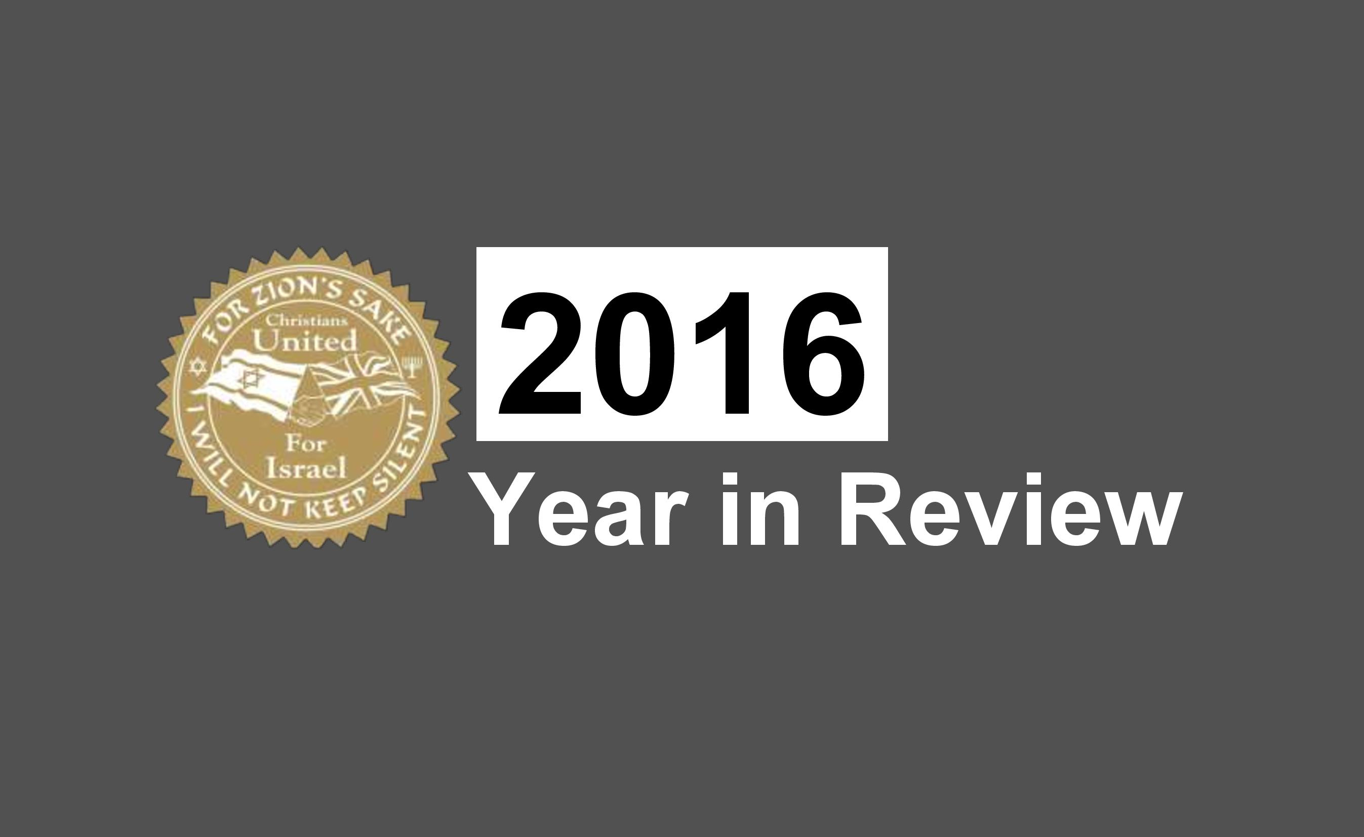 CUFI: Year in Pictures