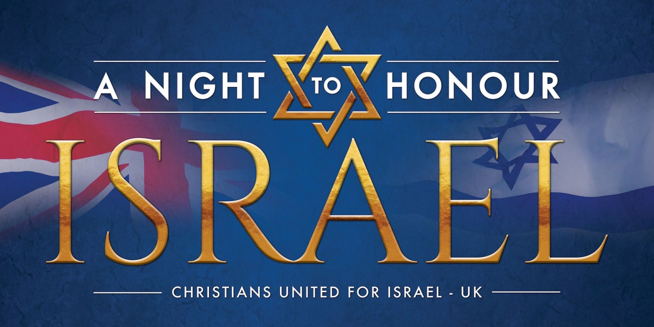 A Night to Honour Israel, London 2017 – Tickets now available