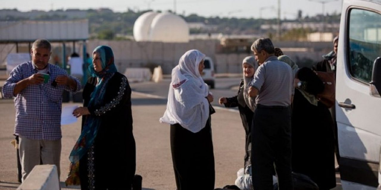 Gaza sisters entering Israel for cancer treatment arrested for smuggling explosives for use in terror attacks