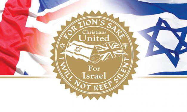 Postponement of 'A Night to Honour Israel'