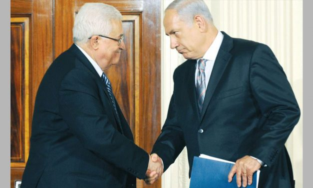 Israel says it will NOT negotiate with a Palestinian unity government that relies upon Hamas