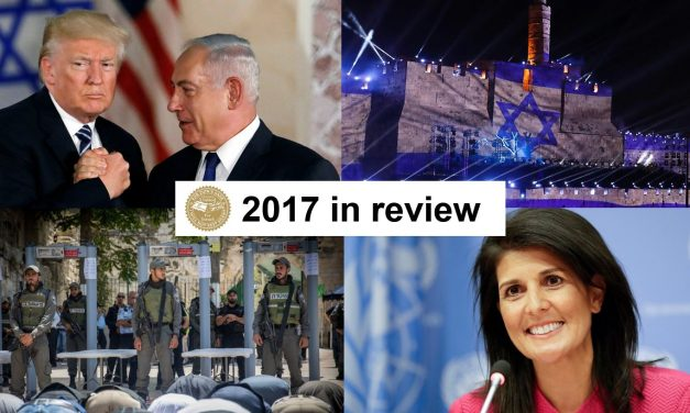 2017: Key moments impacting Israel and UK