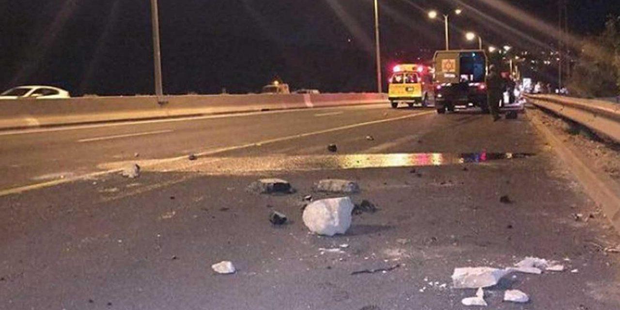 Israeli-Arab mother injured as Palestinian rock throwers cause car to flip