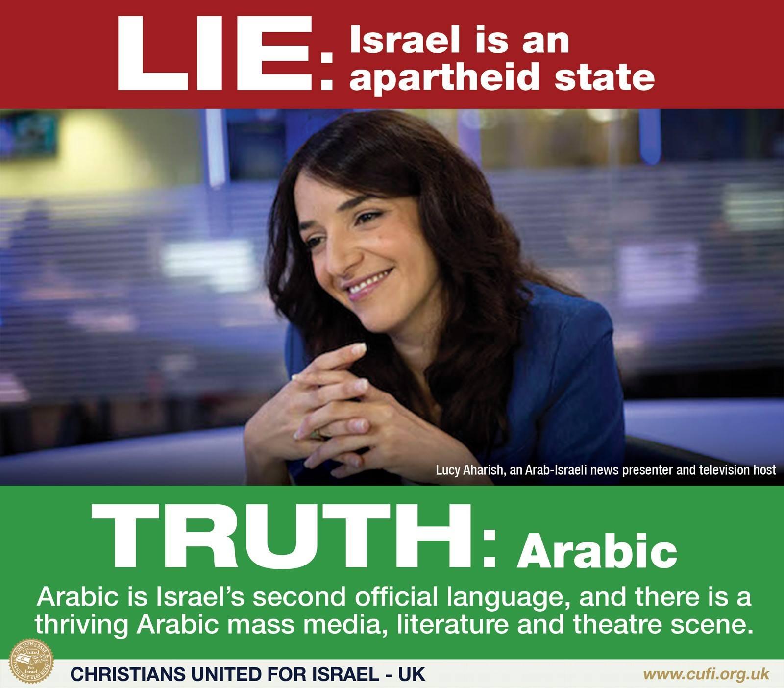 Israel is not apartheid 5