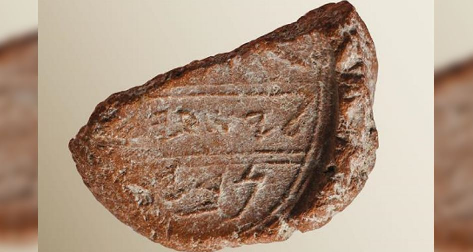Archaeologists find seal of 'Isaiah' – in same dig where seal of King Hezekiah was found