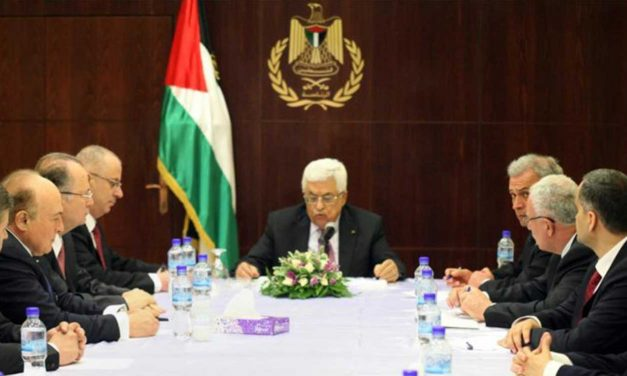 In-depth: How the Palestinian Authority is misusing its financial resources