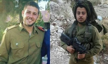 IDF soldiers killed in Friday's car-ramming terror attack are named