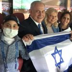 PM Netanyahu and wife Sara take children fighting cancer to England-Croatia match