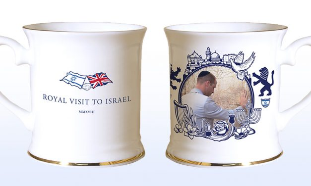 Commemorative gifts revealed for Royal Visit to Israel