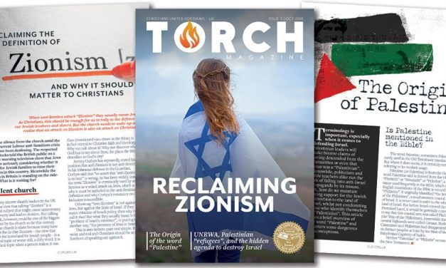 """""""Reclaiming Zionism""""   Receive your free copy of TORCH Magazine"""