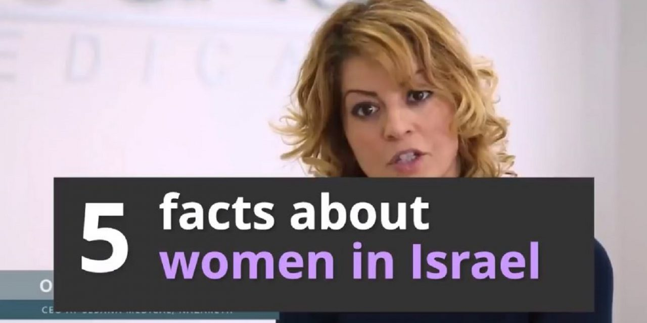 5 facts about women in Israel
