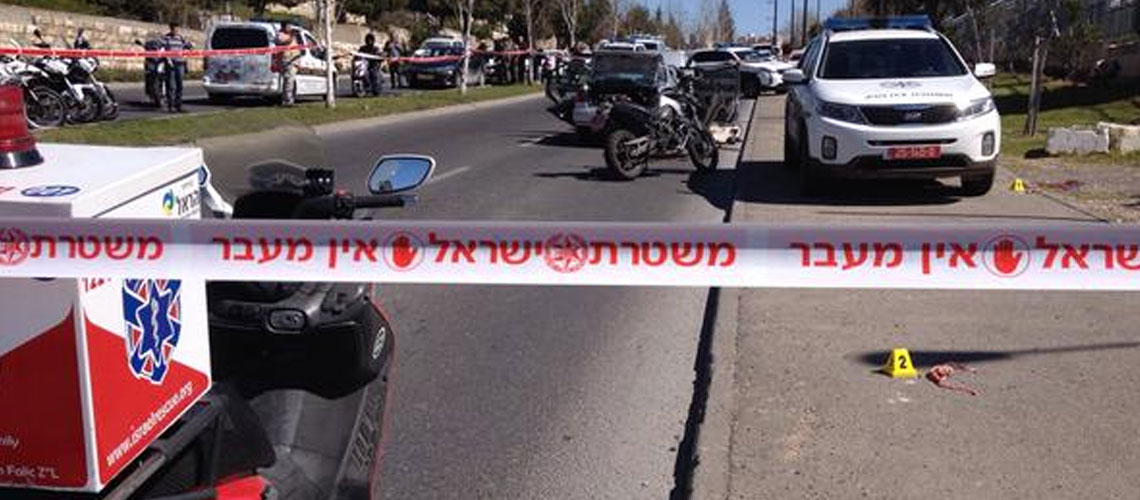 Israelis wounded in attack by Palestinian driver in Jerusalem