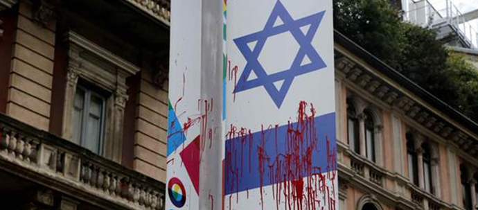 ITALY: Israeli flag at Milan Expo defaced — again