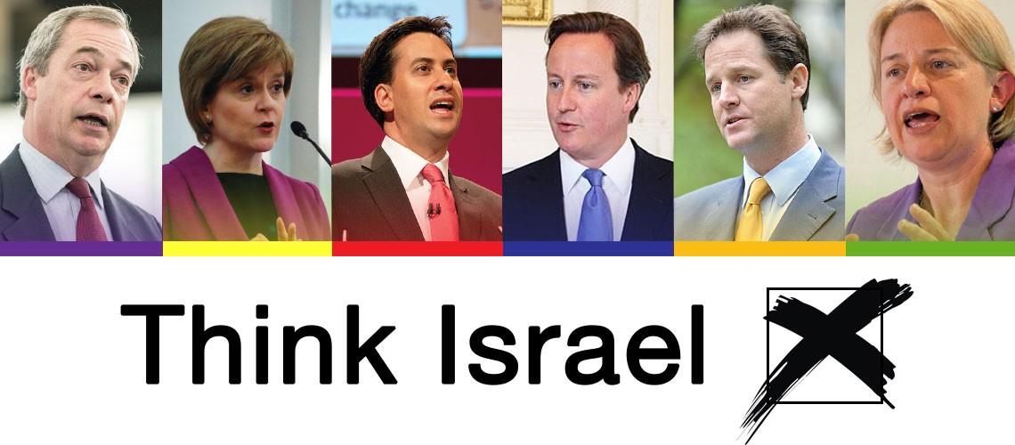 CUFI-ThinkIsrael-electionbannerfinal