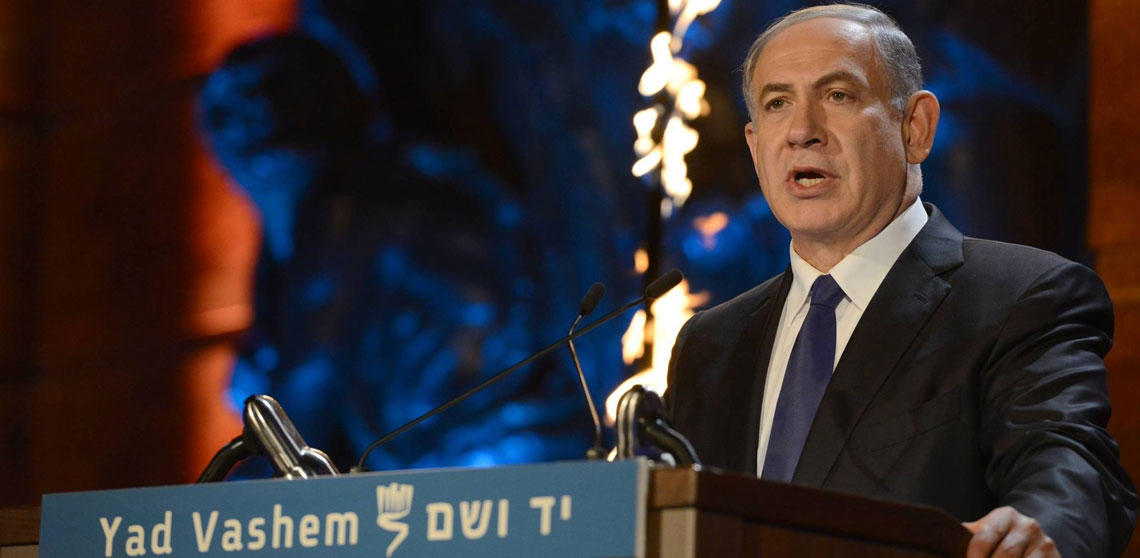Holocaust Remembrance Day speech – PM Netanyahu turns to Isaiah to warn and bring hope for future