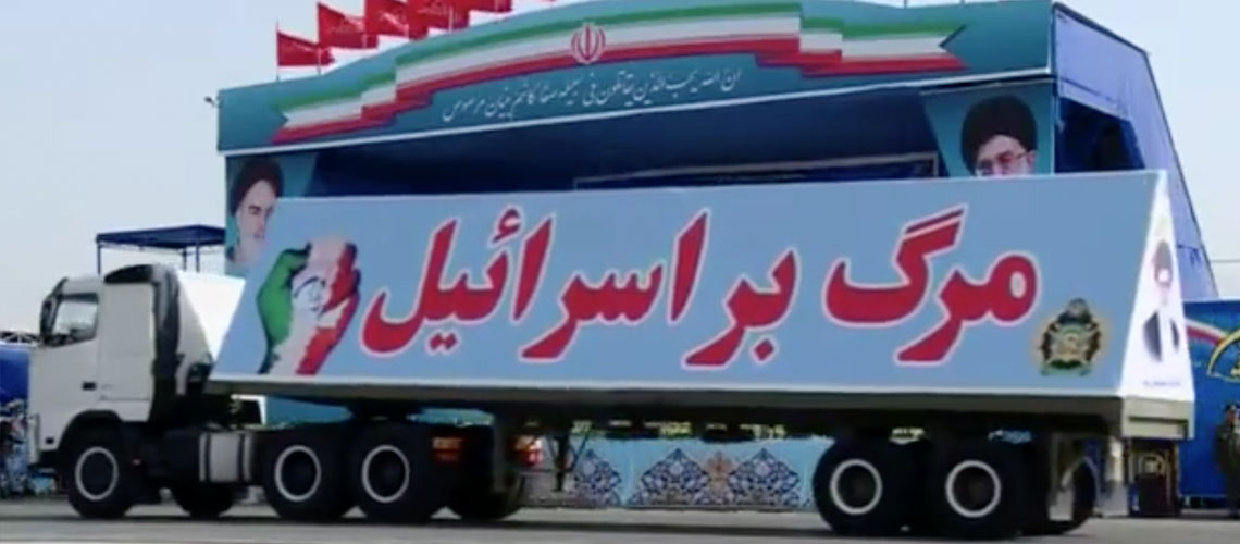 Iran marks Army Day with cries of 'Death to Israel, US'