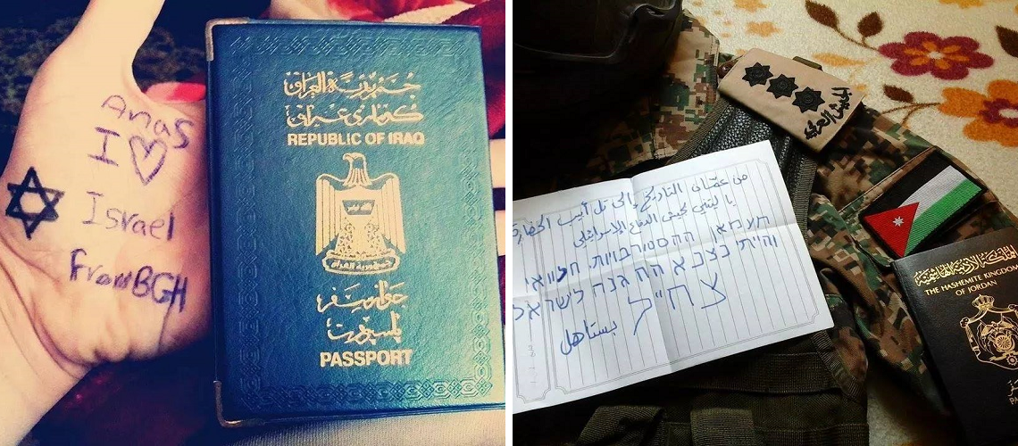 Arab youth use social media to send messages of peace to Israel