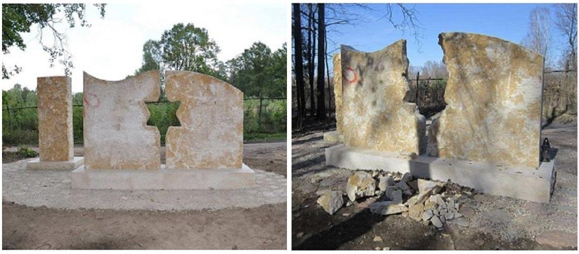 Poland: Vandalism destroys monument to Polish Jewish community killed in Holocaust