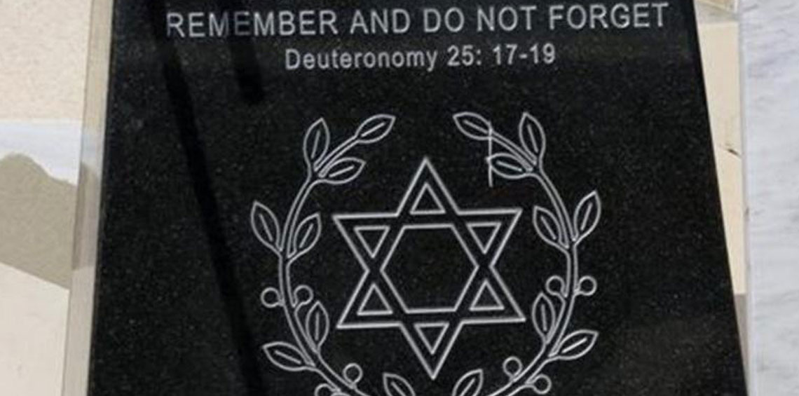 Greek town demands Star of David is removed from Holocaust memorial