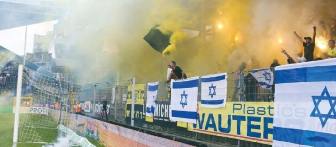Belgian football team to be punished for anti-Semitic chants