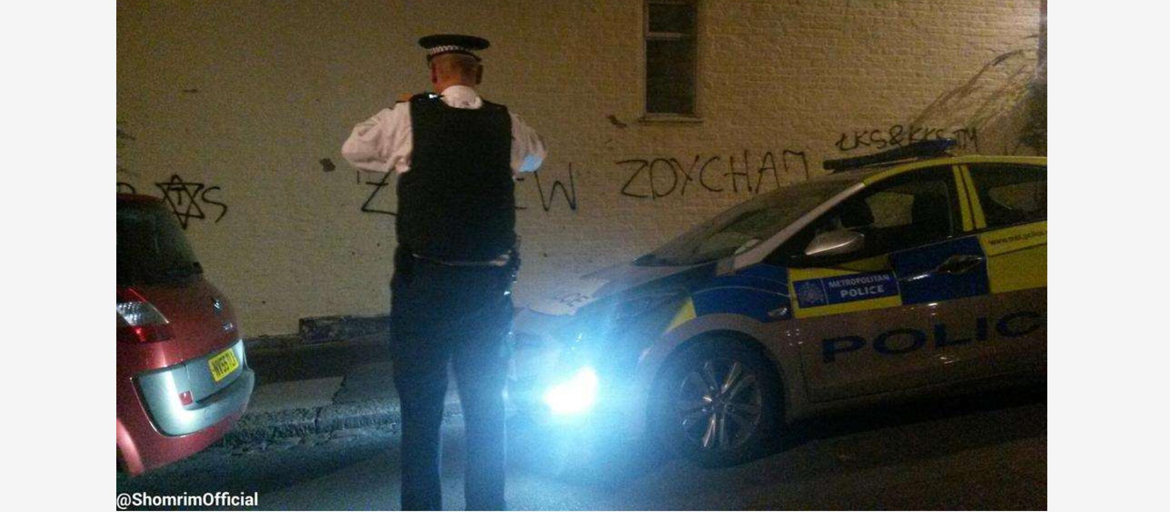 Police investigating alleged anti-Semitic graffiti in Tottenham