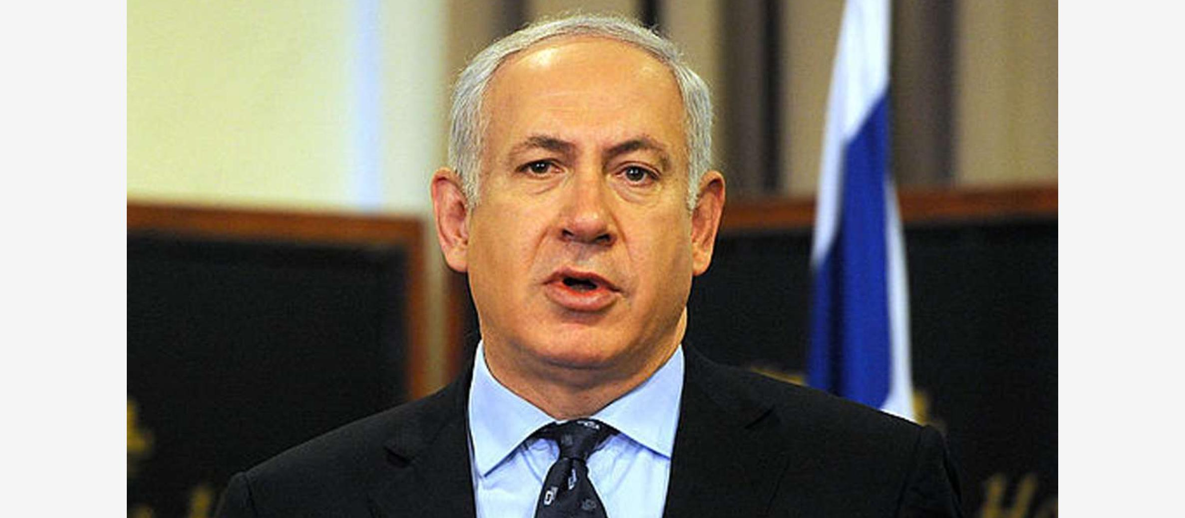 PM Netanyahu to visit the UK – Show your support for Israel