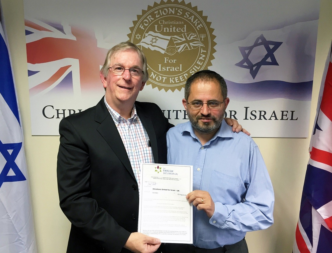 Shalom-Declaration-Signing