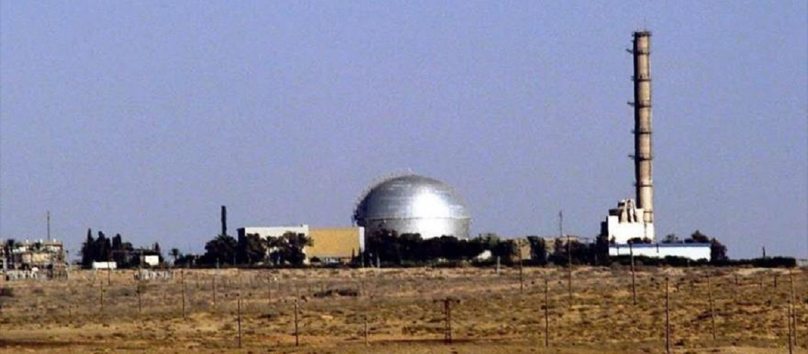 Israel wins vote in UN over inspections of its nuclear facilities