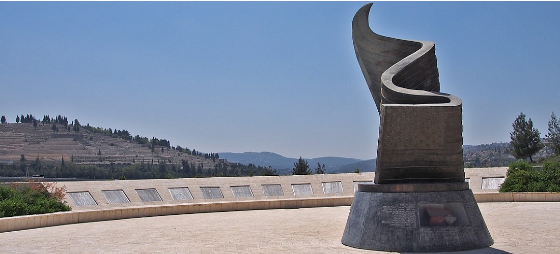 Did you know Israel commemorates 9/11? Its memorial is very special indeed