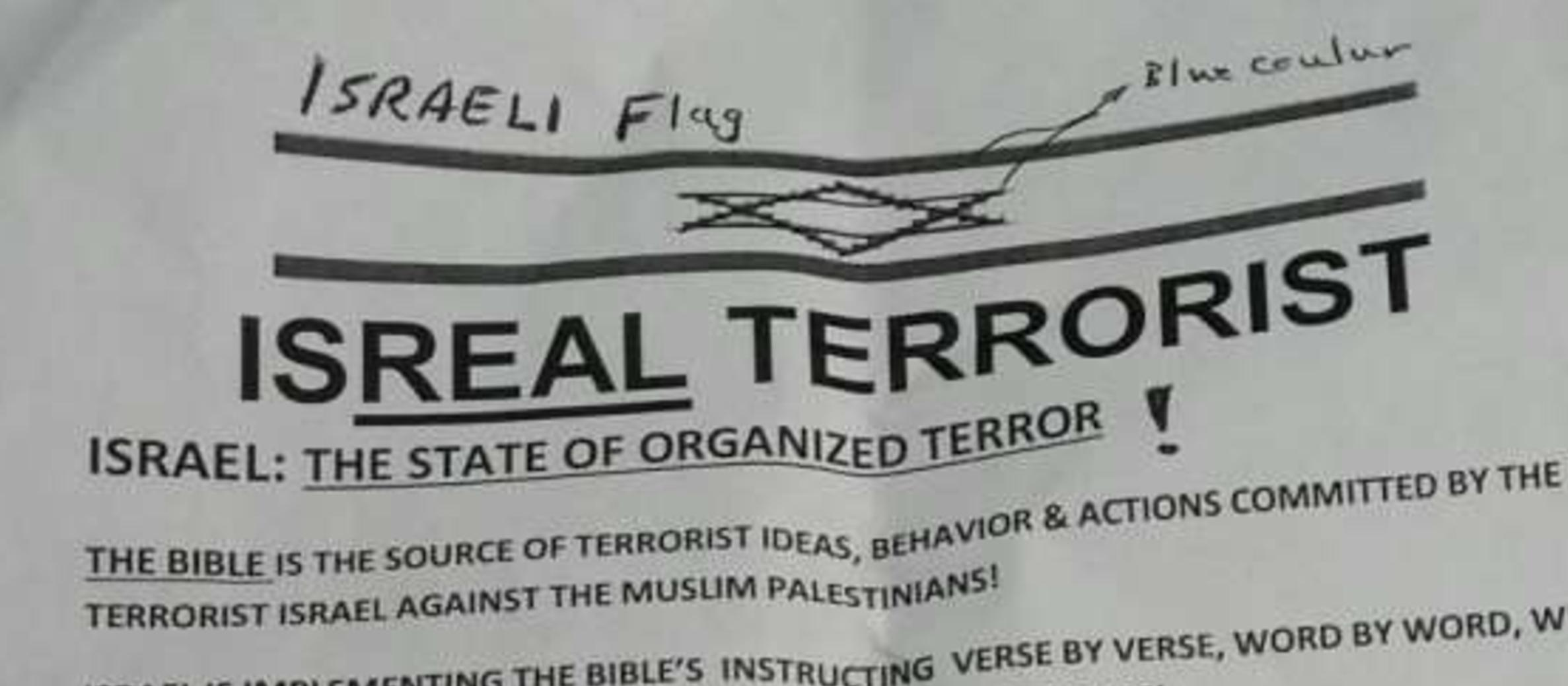 """Man arrested for distributing leaflets accusing Jews of being a """"terrorist state"""""""