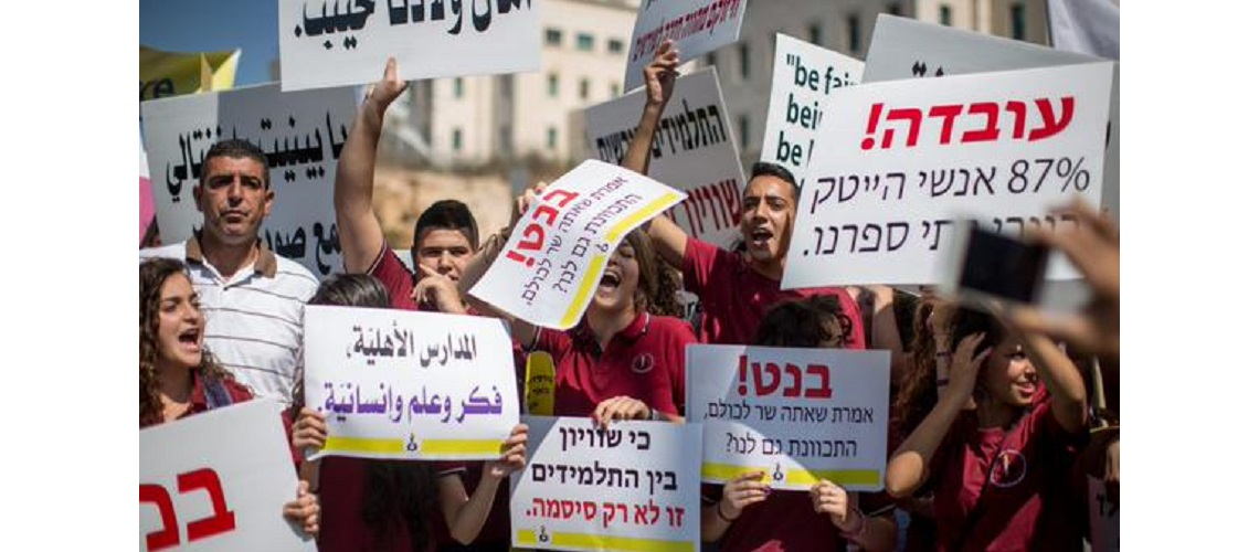Israelis show solidarity with Christians as schools reopen in Israel