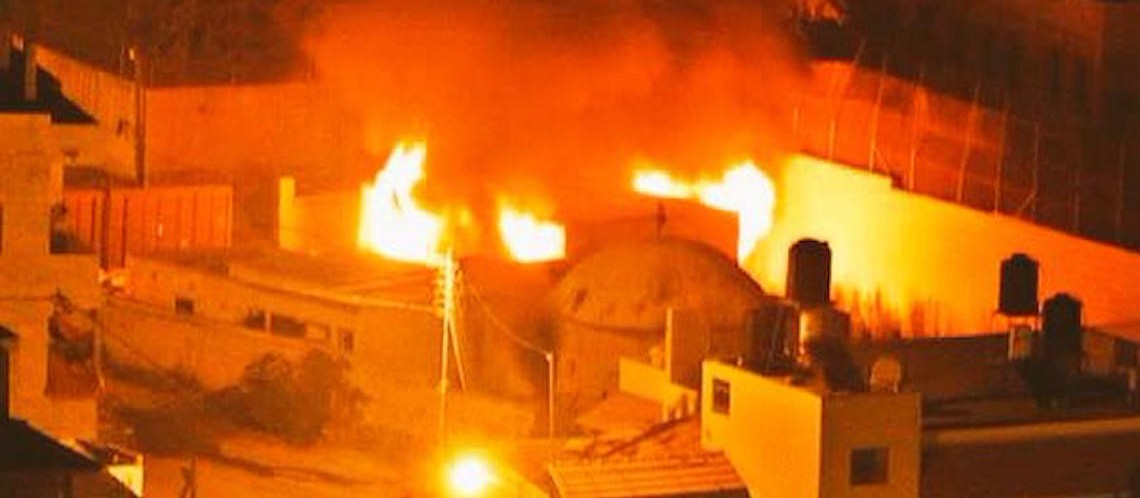 Palestinian rioters set fire to Joseph's Tomb in Nablus