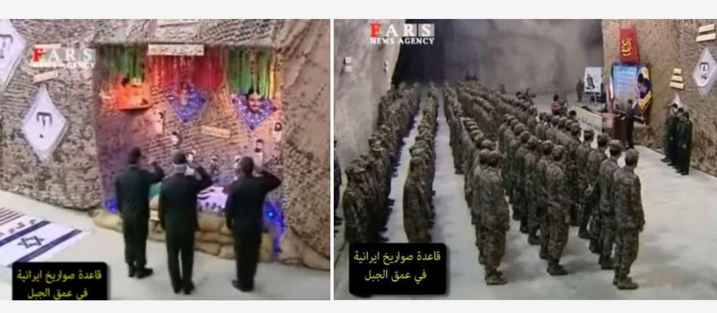 Iran shows off secret underground missile base – with flags of Israel and US on the floor