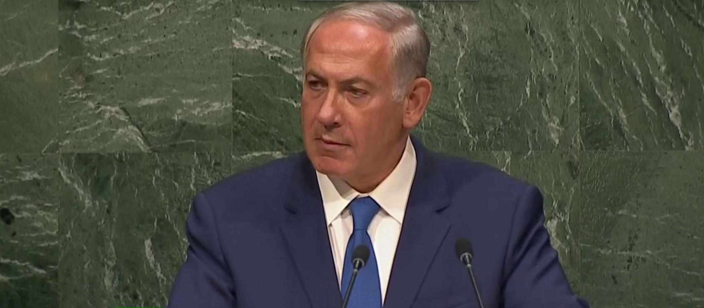 KEY POINTS: PM Netanyahu delivers landmark speech at UN
