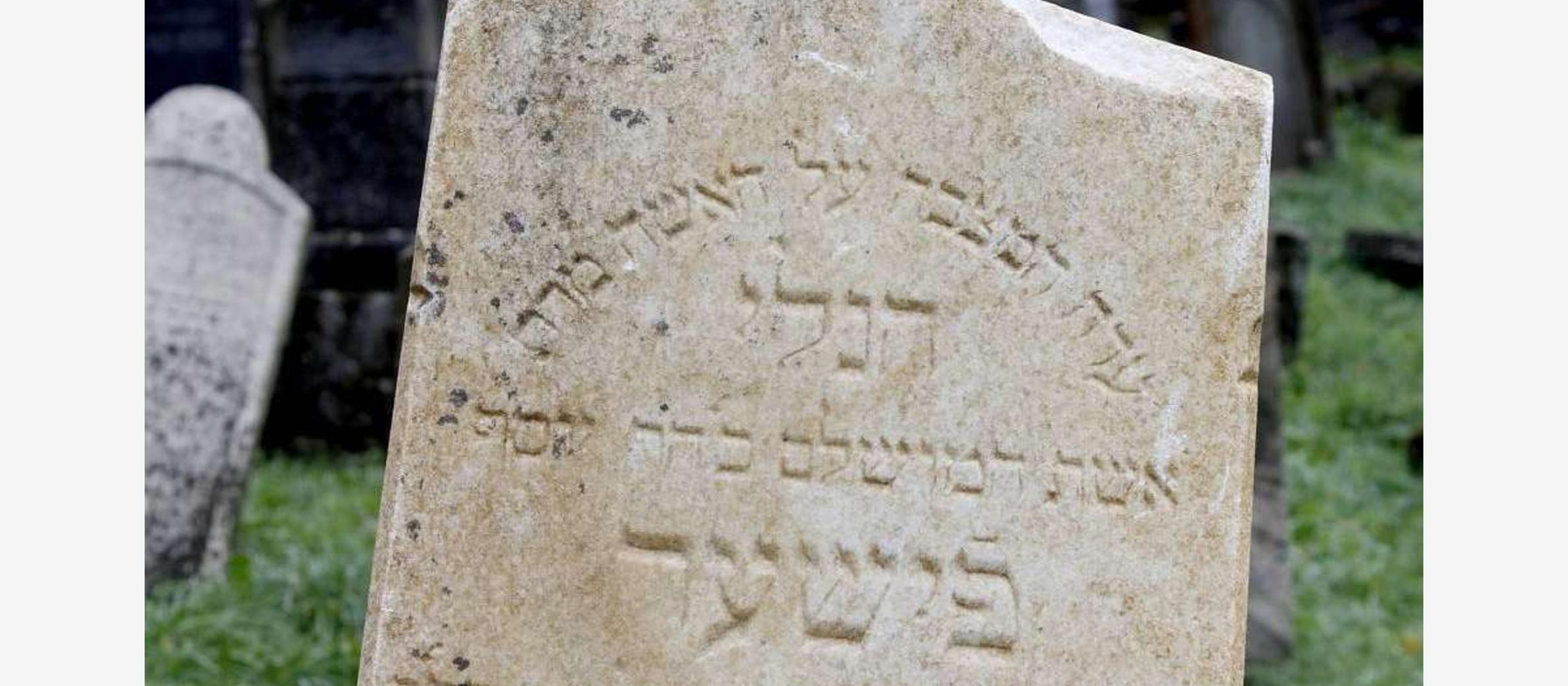 Jewish cemeteries and memorials targeted in spate of anti-Semitism on European continent