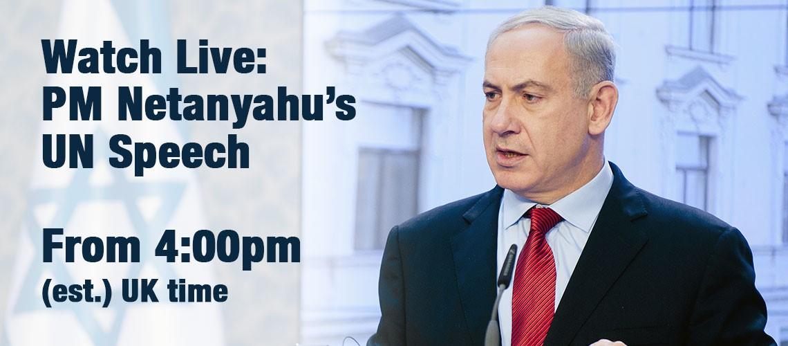 PM Netanyahu addresses the UN General Assembly