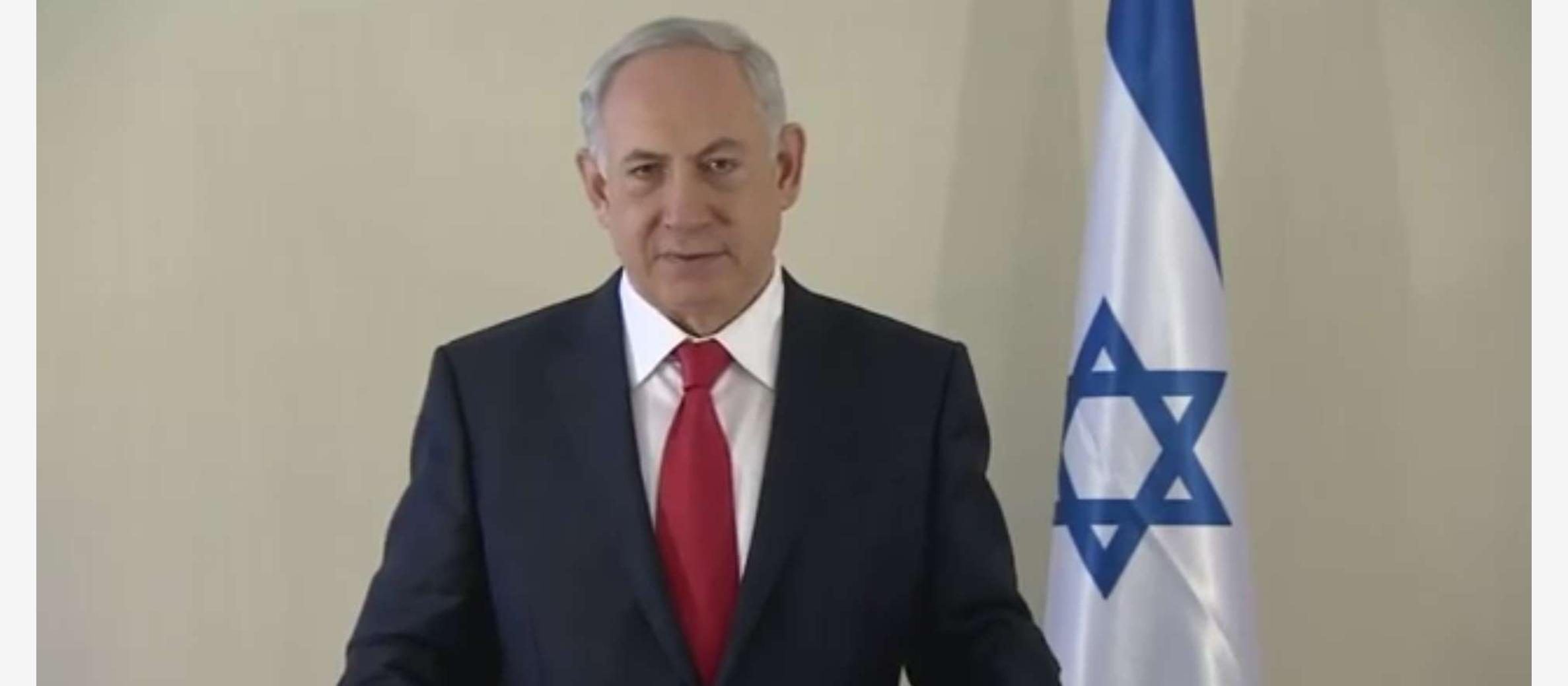 "Netanyahu: EU should be ""ashamed"" of settlement labelling decision"