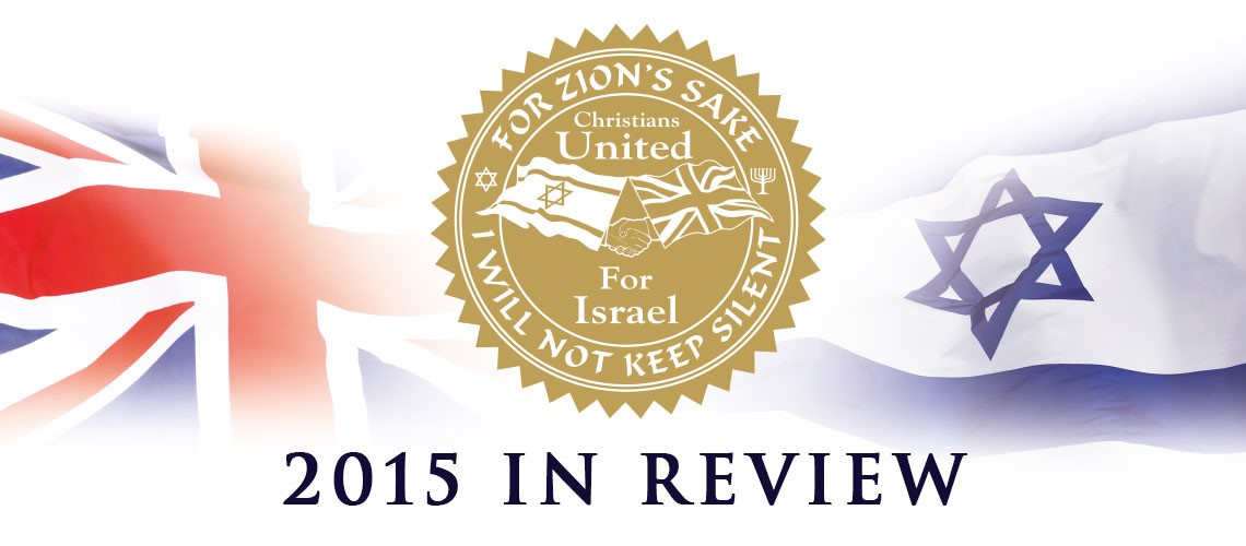 CUFI Year in Review – 2015