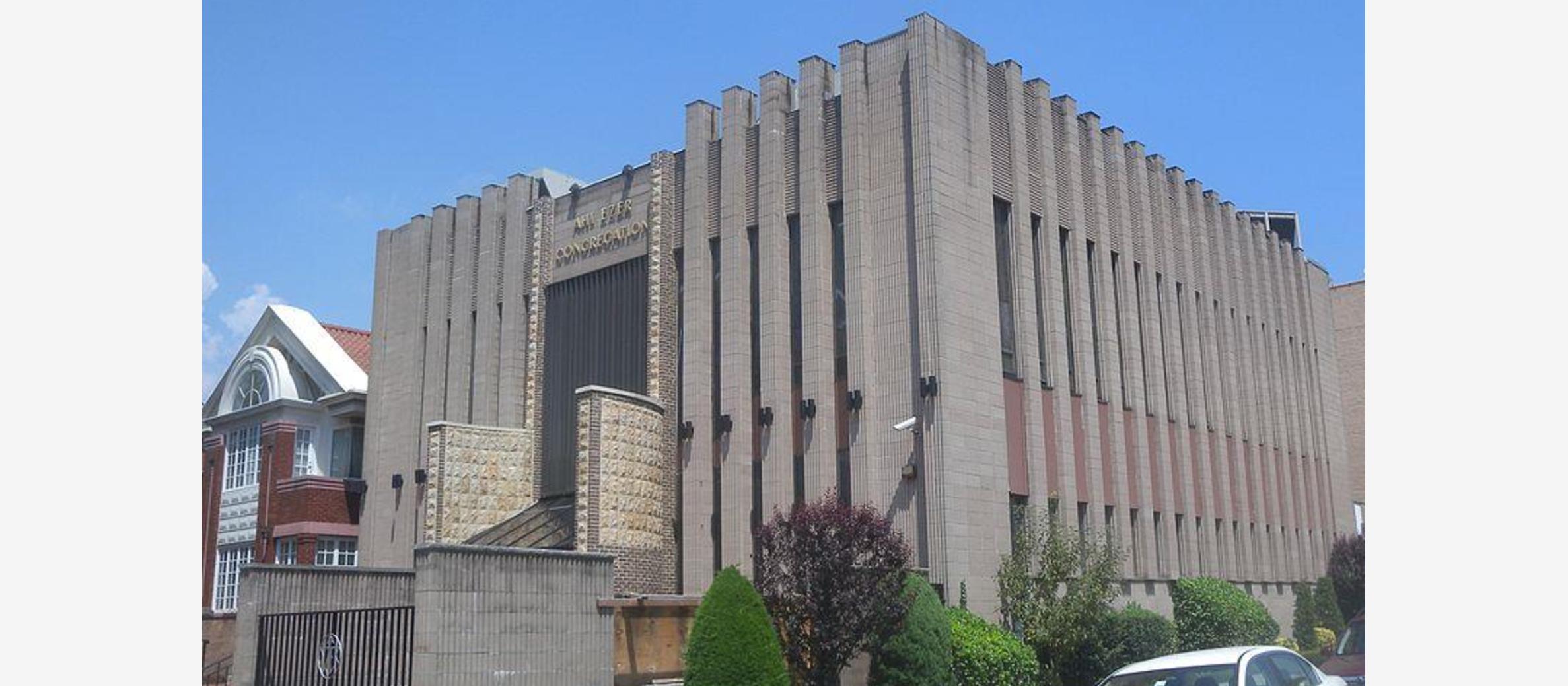 US: Man shouting anti-Semitic slurs tries to enter Brooklyn synagogue