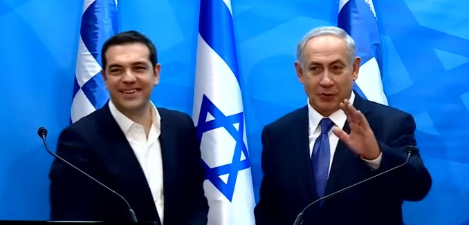 Greece rejects EU labeling guidelines after PM calls Jerusalem Israel's capital