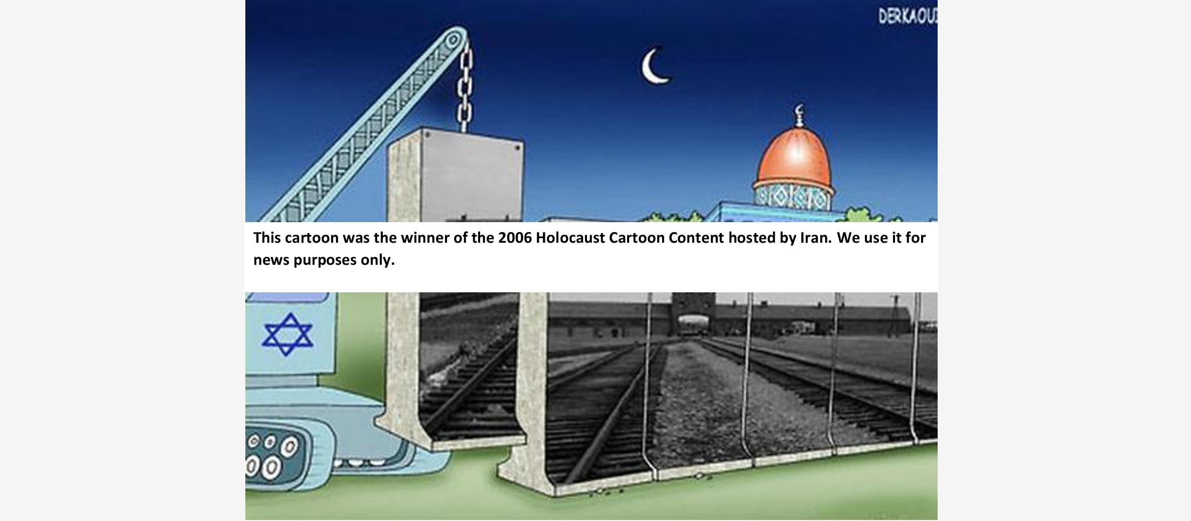 Iran to host Holocaust cartoon competition