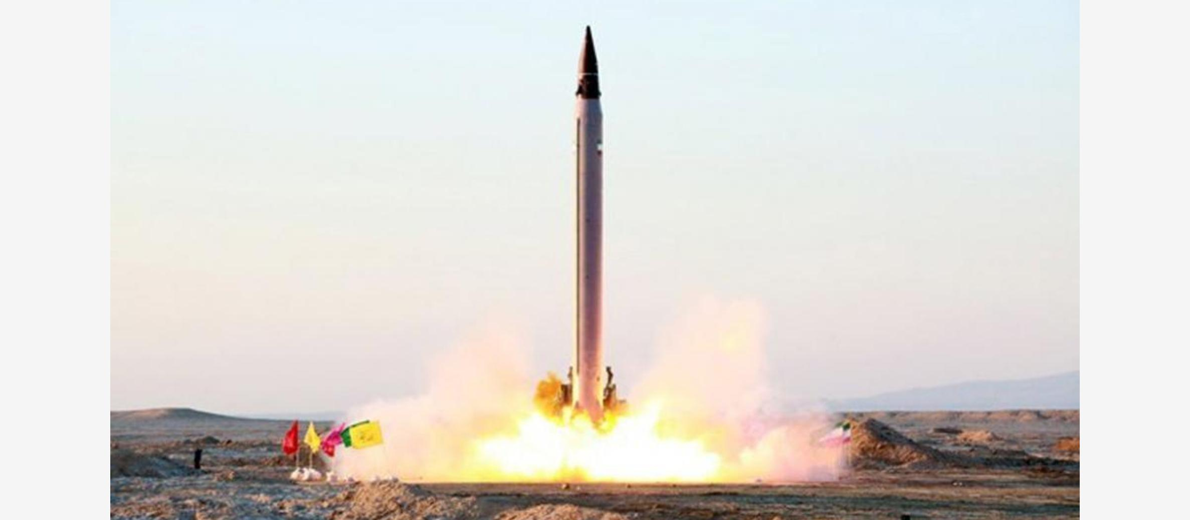 Iran to unveil upgraded ballistic missiles that could reach Israel