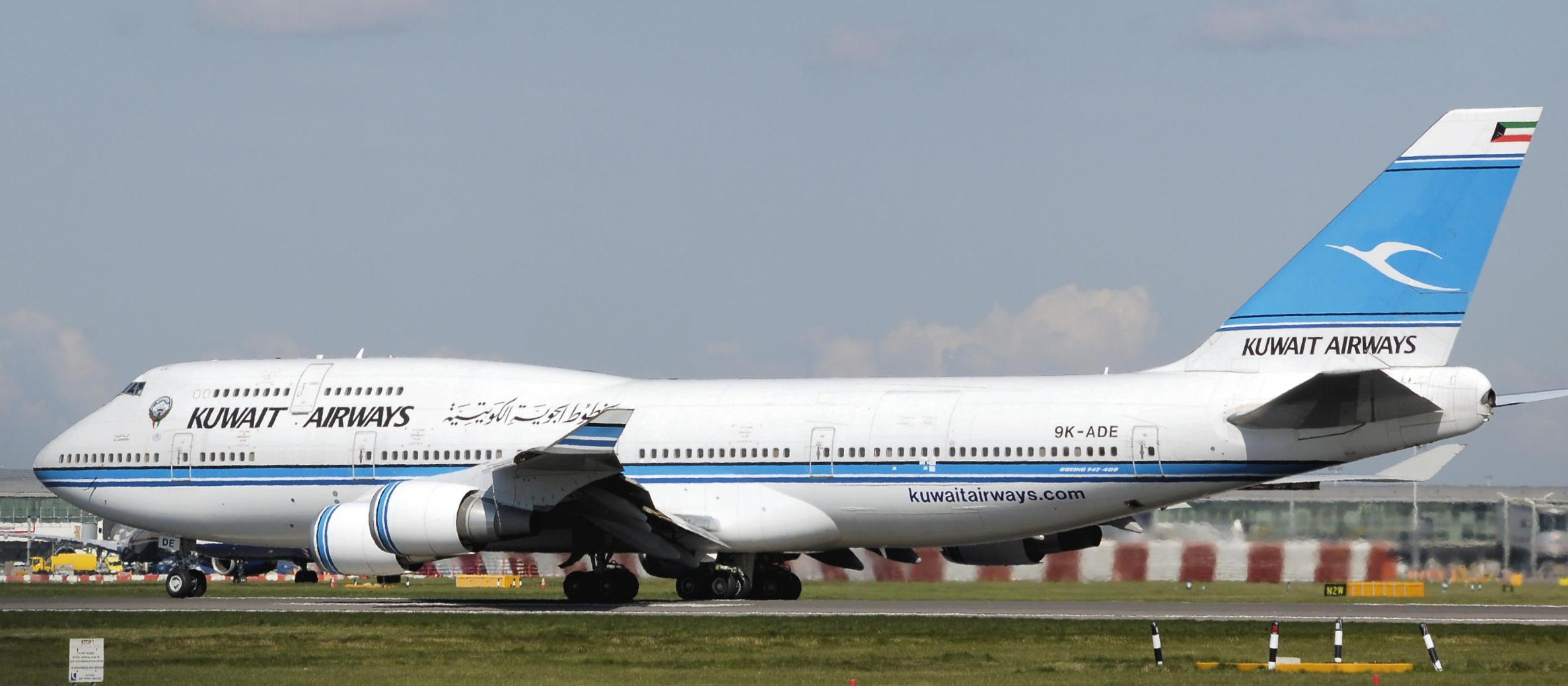 Kuwait Airways scraps New York-London flights rather than allow Israelis