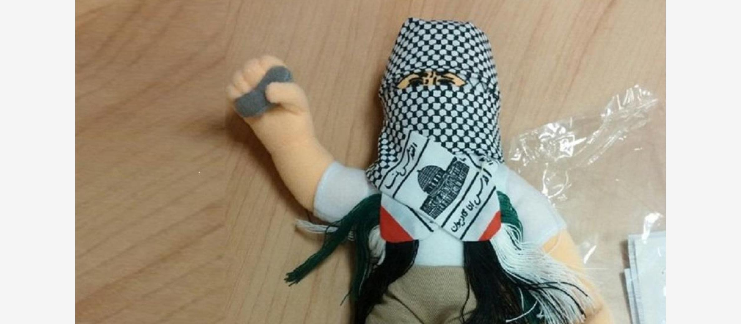 Israel seizes thousands of rock-thrower dolls headed for PA