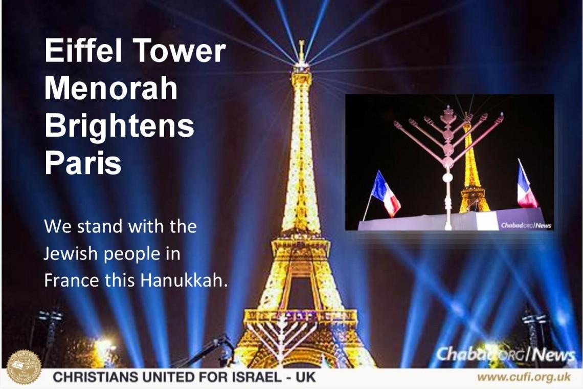 Paris Hanukkah-page-001 (1)