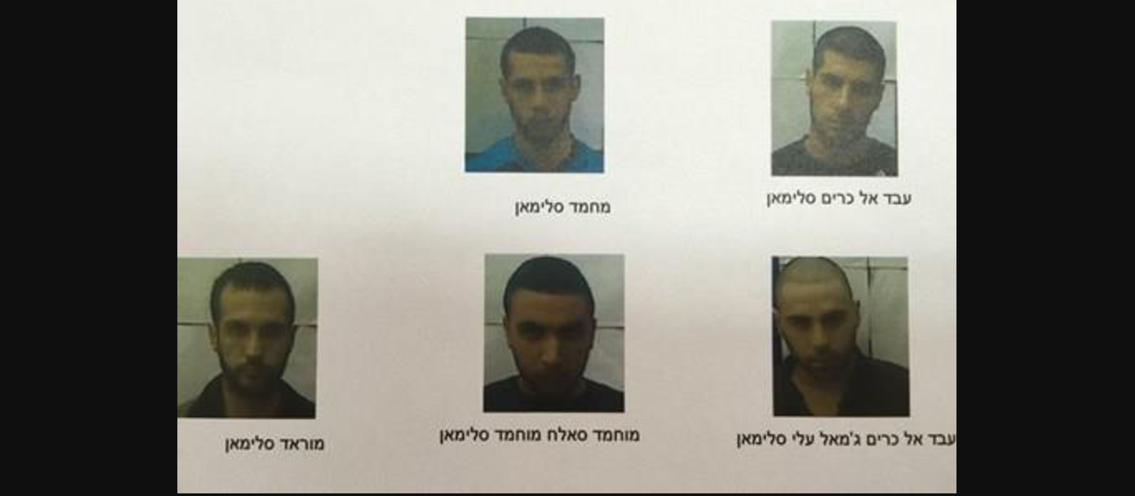 ISIS terror cell members arrested in Nazareth; planned attacks inside Israel